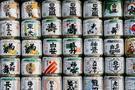 Glossário japonês