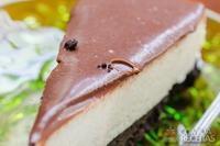 Cheesecake de chocolate diferente