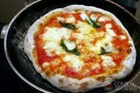 Pizza de frigideira diferente