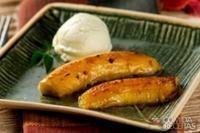 Banana flambada especial